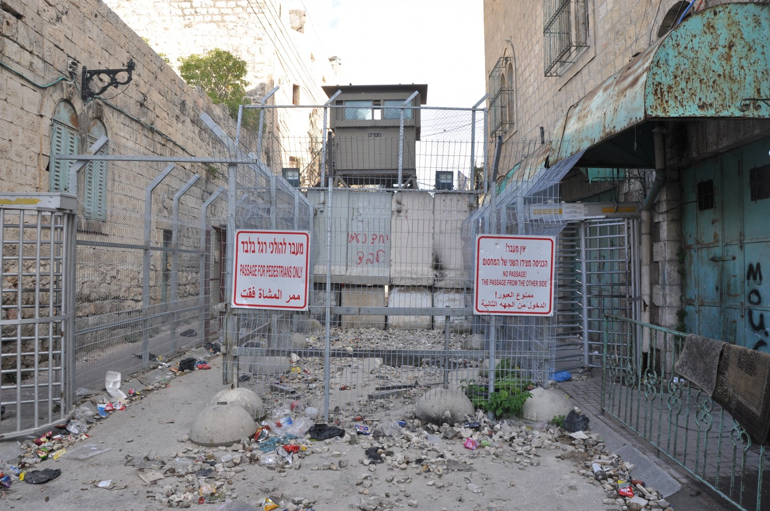 Israeli checkpoint in Hebron