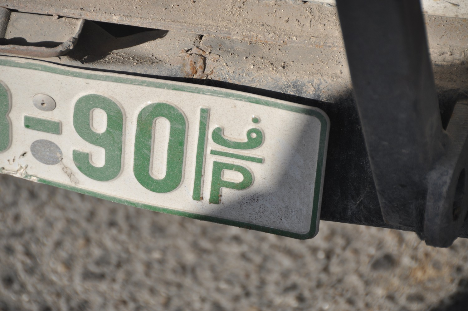 Palestinian license plate