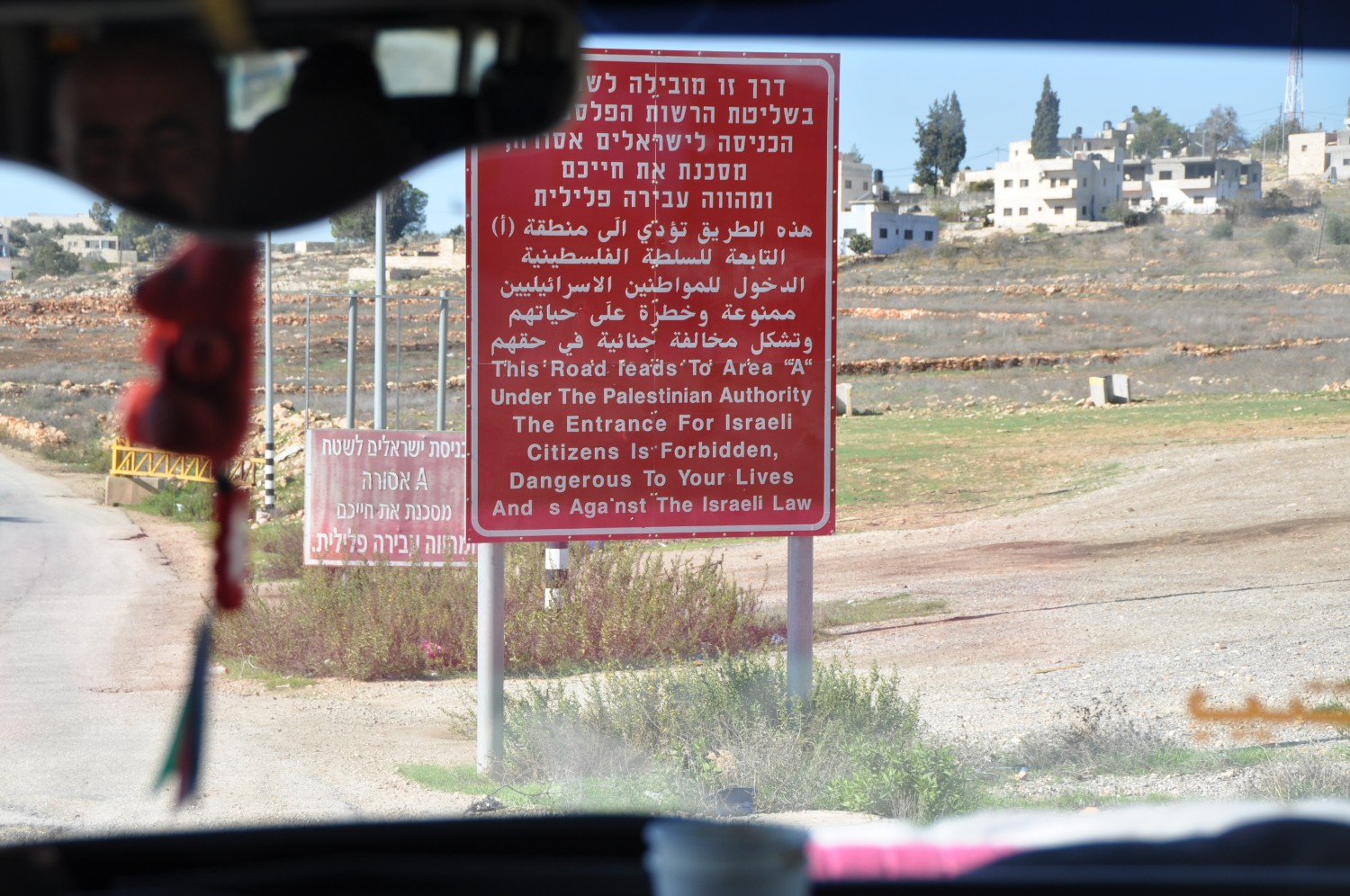 Signpost entering Palestine